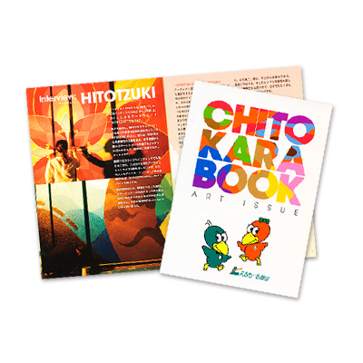 CHITOKARA ART BOOK