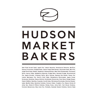 HUDSON MARKET BAKERS LOGO