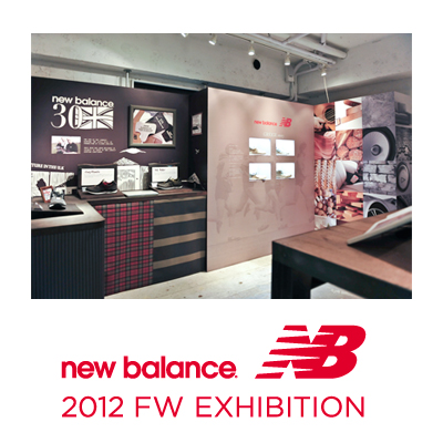 NEW BALANCE 2012FW Exhibition