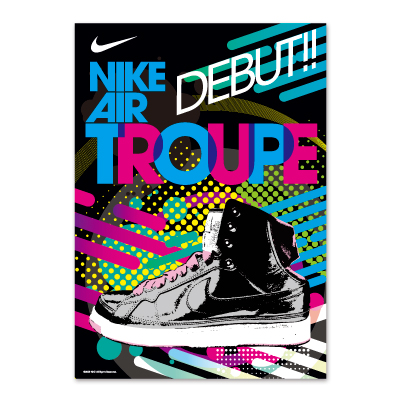 NIKE AIR TROUPE Poster