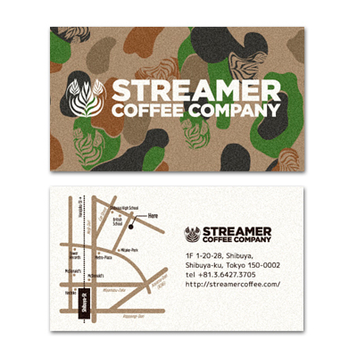 STREAMER COFFEE COMPANY Shop Card