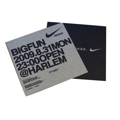 NIKE PRESENTS BIGFUN 2009.8.3