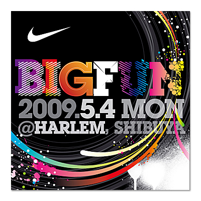 NIKE PRESENTS BIGFUN
