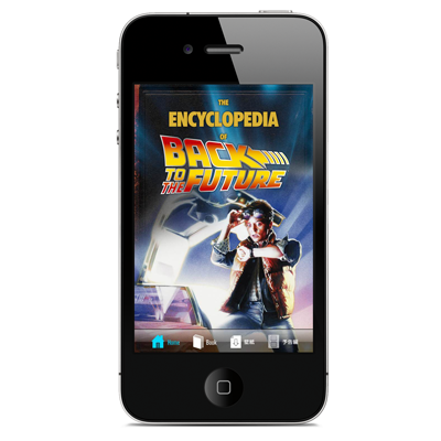 THE ENCYCLOPEDIA OF BACK TO THE FUTURE APP