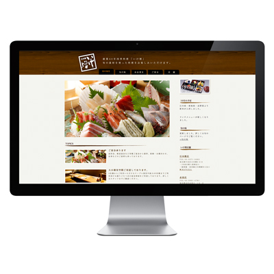 IKEMASU Website