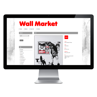 WALL MARKET Website