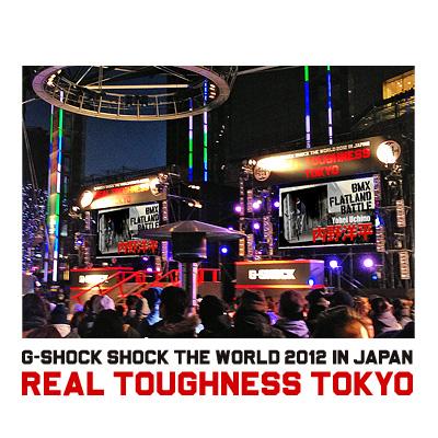 G-SHOCK REAL TOUGHNESS TOKYO